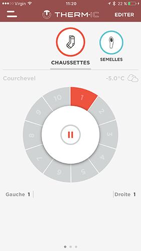 app-roue